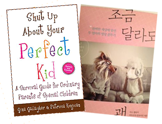 book available now in english and korean